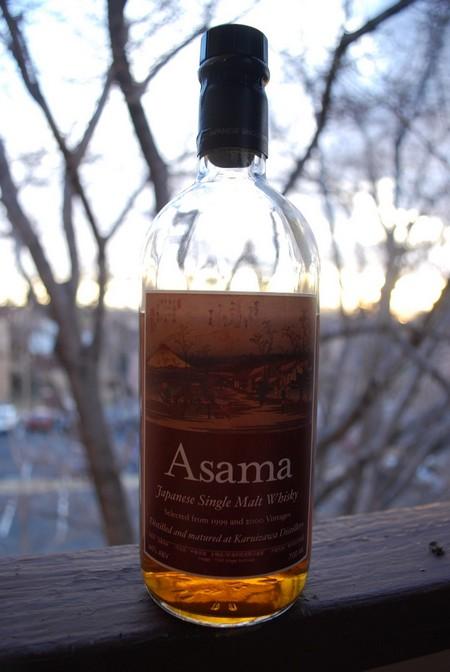 Asama-main