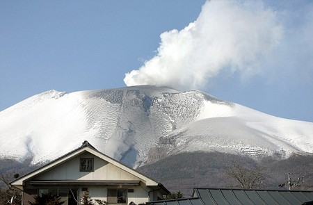 Mt. Asama Erupts