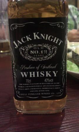 jack-knight-china-jack-daniels
